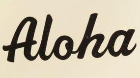 Aloha Sign. Road sign with Aloha Stock Photos