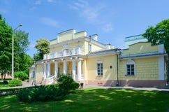 Alojamento de caça, Gomel, Bielorrússia Imagem de Stock Royalty Free