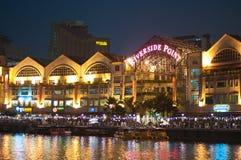 Along Singapore River Royalty Free Stock Photos