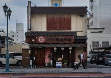 Matsumoto, Nagano Prefecture, Japan 08.26.2017: Japanese Traditional Pub. An along standing buinding of an izakaya, traditional Japanese pub Stock Photo