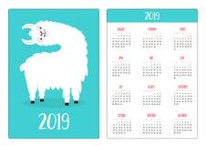 Alpaca llama turning head. Simple pocket calendar layout 2019 new year. Week starts Sunday. Vertical orientation. Cute cartoon royalty free illustration