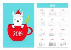 Alpaga de lama dans la tasse de café de thé Santa Hat Noël ma version de vecteur d'arbre de portefeuille Année de la disposition  illustration stock