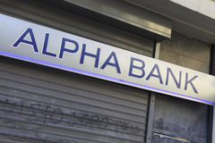 Alpha Bank branch sign Stock Image