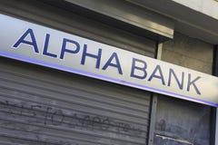 Alpha Bank branch sign. Heraklion, Crete, Greece - July 27, 2010... The sign on a branch of Alpha Bank in Heraklion (Iraklio), Crete. Greek banks are facing Stock Image