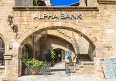 Alpha Bank Vecchia città Isola di Rodi La Grecia Fotografie Stock Libere da Diritti