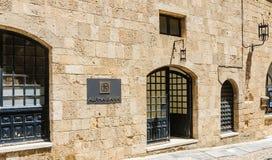 Alpha Bank Via dei cavalieri, vecchia città Isola di Rodi La Grecia Immagine Stock