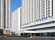 Alpha housing in Izmajlovo hotel in Moscow Stock Photos