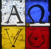 Alpha & Omega. A bright and colorful stained glass window Royalty Free Stock Images