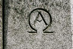Alpha Omega Symbol Carved in Stone Royalty Free Stock Images