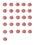 Alpha Picnic Plate Capitals. Alpha A to Z are letters of red and white gingham sitting on a checkered paper plate Stock Images