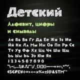Alphabet adrawing de craie russe, nombres, symboles Photos stock