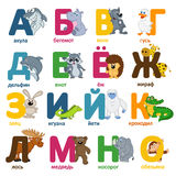 Alphabet animals russian part 1 Stock Photography