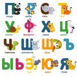 Alphabet animals russian part 2 Stock Images