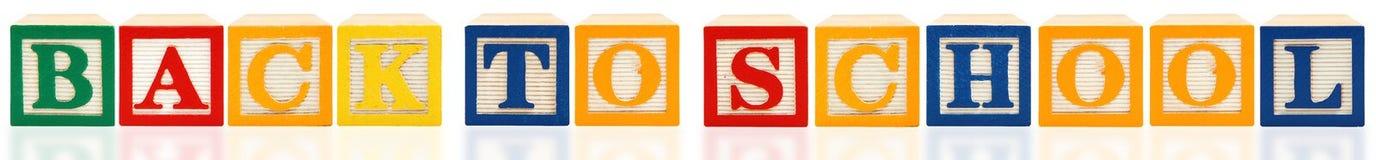 Alphabet Blocks Back To School Stock Image