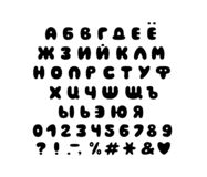 Alphabet bubble design. Upper case Russian letters. Bold font clip art, typography style. Vector illustration. EPS 10. Alphabet bubble design. Upper case letters vector illustration