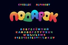 Alphabet cartoon design. Rainbow style. Word gift. Uppercase letters, Russian language. Font vector typography. EPS 10. Alphabet cartoon design. Rainbow style royalty free illustration