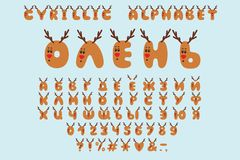 Alphabet cartoon design, deer style. Russian Letters, numbers and punctuation marks. Font vector typography. EPS 10. Alphabet cartoon design. Word deer. Russian vector illustration
