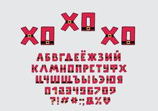 Alphabet Christmas design. Word Hohoho. Uppercase Russian letters, numbers, punctuation marks. Font vector typography. Hand drawn illustration. Layered EPS 10 royalty free illustration
