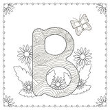 Alphabet coloring page. Royalty Free Stock Photo