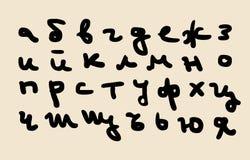 Alphabet cyrilic de vecteur écrit par main illustration de vecteur