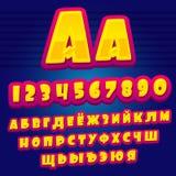 Alphabet de dessin animé Alphabet cyrillien Lettres et nombres d'alphabet de vecteur Photographie stock