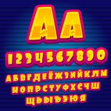 Alphabet de dessin animé Alphabet cyrillien Lettres et nombres d'alphabet de vecteur Photos stock