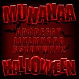 Alphabet de Halloween de vecteur illustration de vecteur