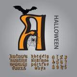 Alphabet de Halloween et vecteur de nombres illustration stock