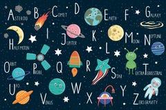 Alphabet de l'espace pour des enfants illustration stock