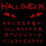 Alphabet de sang de Halloween illustration de vecteur