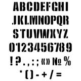 Alphabet-Englisch in Form einer Schablone Stockbild