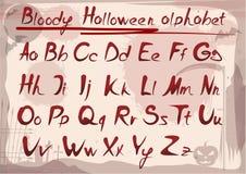 Alphabet ensanglanté de Halloween sur le fond de grunge de vintage illustration de vecteur