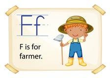 Alphabet F Royalty Free Stock Photo