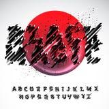 Alphabet géométrique de fractale noire à la mode Photographie stock libre de droits