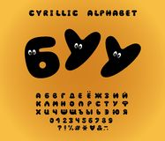 Alphabet ghost design, cartoon style. Word Boo. Russian Letters, numbers and punctuation marks. Font vector typography. EPS 10. Alphabet ghost design, cartoon stock illustration