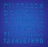 Alphabet hébreu Hébreu bleu brillant de police Lettres hébreues illustration de vecteur sur un fond bleu Images libres de droits