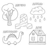 Alphabet letter with russian D. pictures of the letter - coloring book for kids. Alphabet letter with russian alphabet letters - D. pictures of the letter royalty free illustration