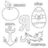 Alphabet letter with russian. pictures of the letter - coloring book for kids. Alphabet letter with russian alphabet letters. pictures of the letter - coloring vector illustration