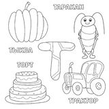 Alphabet letter with russian T. pictures of the letter - coloring book for kids. Alphabet letter with russian alphabet letters - T. pictures of the letter vector illustration