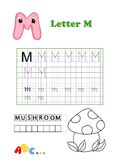 Alphabet, mushroom Royalty Free Stock Photos