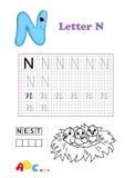 Alphabet, nest Royalty Free Stock Photo