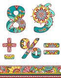 Alphabet numbers retro floral style. Vector. Royalty Free Stock Photography