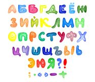 Alphabet and punctuation, watercolor, Cyrillic. Colorful watercolor aquarelle font type handwritten hand draw abc alphabet letters. Russian, Cyrillic Royalty Free Stock Photography