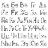 Alphabet russe illustration libre de droits