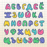 Alphabet russe Image libre de droits