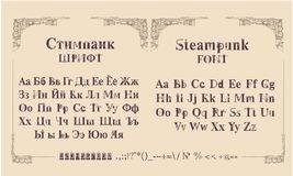 Alphabet steampunk font from gears and mechanical parts. Steampunk font, letters from mechanics, Alphabet font from gears and mechanical parts stock illustration