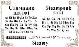 Alphabet steampunk font from gears and mechanical parts. Steampunk font, letters from mechanics, Alphabet font from gears and mechanical parts vector illustration