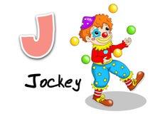 Alphabet workers - jocker Stock Images