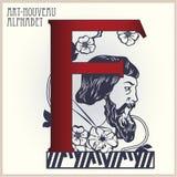 AlphabetArt-Nouveau-0005 Royalty Free Stock Image