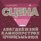 Alphabetical . Vector illustration. Russian alphabet in retro, disco style with stars. Vector Royalty Free Stock Images